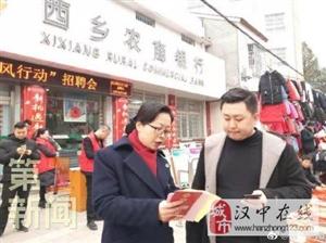 """春运繁忙   汉中""""铁二代""""女客运员永失父爱"""