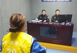 汉中女孩公交上丢手机对乘客搜身,偷走她手机的人找到了