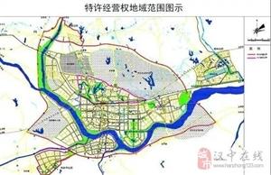 汉中中心城区将有望集中供热制冷,预计年内开工!
