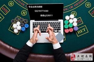 如何解决网赌被黑不给出款的问题?求助