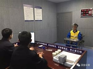 """汉中男子4万多元微信""""零钱""""不翼而飞"""