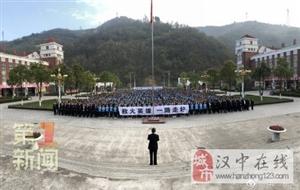 略阳县天津高级中学全体师生悼念灭火英雄高继垲