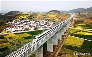 汉中又一条南下高铁获批今年开建!