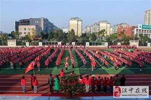 汉中将建6所学校,北师大汉中学校2020年建成