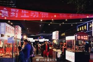 """汉中最火爆的夜市,这才是真正的""""深夜食堂"""""""