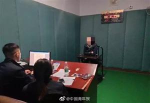 老师赌球欠巨债,涉嫌诈骗147名学生