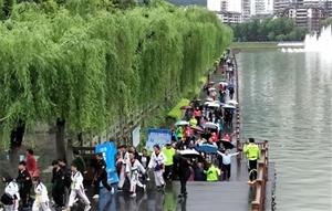 黔江开展四季(春季)健步走活动 掀起全民健身热潮