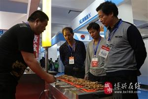2018中国厨都国际酒店用品博览会、第三届滨州市旅游商品展评会、第六届中国・博兴编织工艺品博览会同时