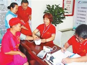 高栏港医院党员志愿服务进社区 开展公益中医药诊疗服务