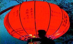 汉中城固:小灯笼照亮乡村特色文化大产业