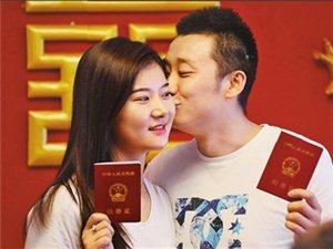 """""""520""""香洲区婚姻登记处迎来登记高峰 191对新人甜蜜领证"""