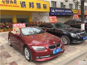 汉中诚邦租车高铁站店 8833456婚庆豪车不二选择