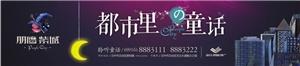 重庆朋鹰房地产开发有限公司汉中分公司