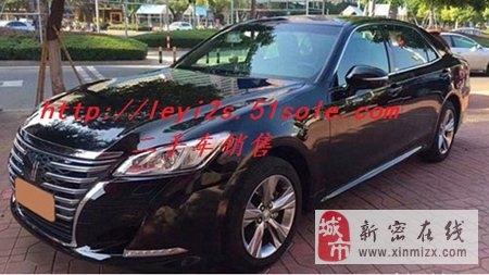 新密二手丰田皇冠2.0T豪华版轿车