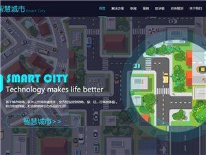 深圳数字货币交易所定制开发源中瑞
