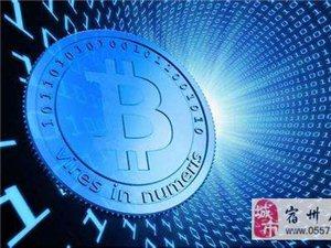 江苏虚拟币交易平台开发公司