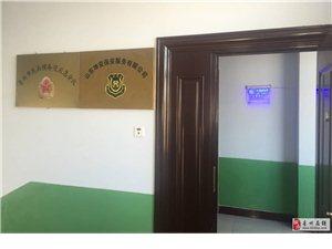 山东坤安保安服务有限公司