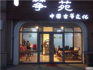 青州市开发区筝苑琴行