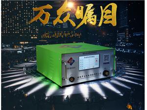 华生机电冷焊机