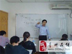 经验丰富专业教师日常小班制及一对一辅导