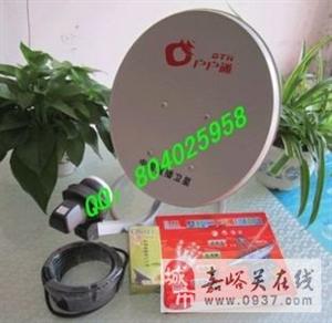 卫星锅机顶盒安装调台30;电脑200元摄像头80元监控维修