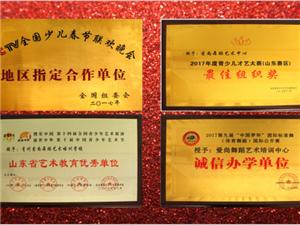 爱尚舞蹈招商加盟啦!青州最具潜力的舞蹈学校共赢共荣