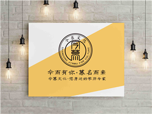 青州成人教育火热报名中