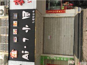 滨河大厦东俞家巷10号Ai.7小屋店铺出租