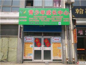 青州暑期小学初中辅导班招生(前营子街,青都酒店北)