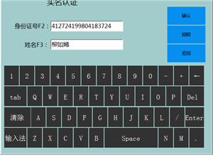 智百威农资管理软件