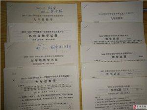 青州辅导初中数学物理化学英语,专业教师,经验丰富