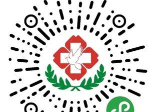 宿州治疗泌尿性病医院