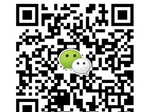 郑州地区有实力的配资公司证券开会