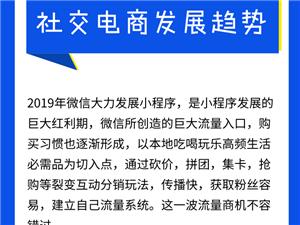 本地香港赛马会吉彩家娱乐吃喝玩乐社交电商系统、商业营销服务商赚钱项