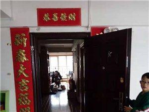 泰安路鸿诚广场4室2厅2卫3000元/月