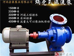 300HW-8浑水泵@会泉300HW-8浑水泵服务