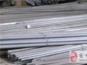 镍铜合金Monel400圆钢