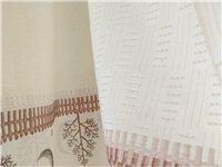 特价30元出售9成新2块窗帘每块高2.5米宽1.5