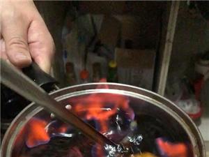 晚上喝点火酒?。。?!