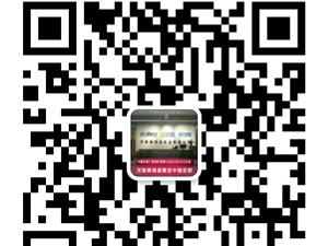河南御海源实业有限公司电话15093281472牛总
