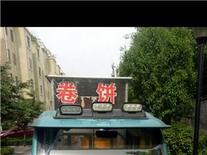 出售小吃车用了几个月因为个人原因转让18763641050