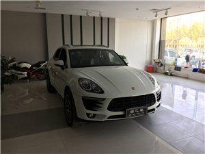 鑫晨汽车销售有限公司