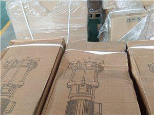 水处理设备配件批发零售