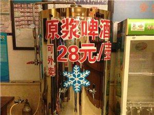 啤酒灌厂家直销