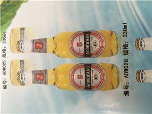 青岛奥德旺啤酒批发零售