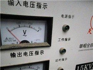 220伏,稳压器一台,以前电压不稳,买的,现在新装了变压器,用不上了,低价出售,原价1400现在80...