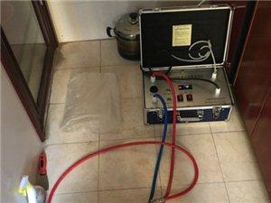 专业机器清洗油烟机精细保洁擦洗玻璃洗地毯清洗门头