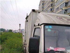 东风箱货4米9车