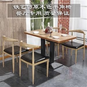 求购这种餐桌,二手或者新的!