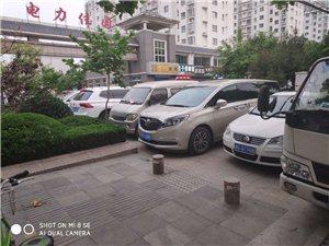 该位置能否停车?